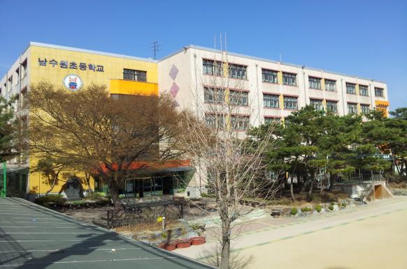 남수원초등학교.jpg